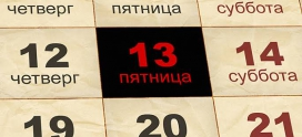 Черная пятница для жителей поселка Косиора и новых абонентов , которые переподключаются !
