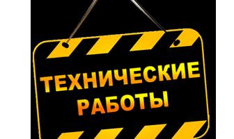 Реконструкция сети п.Вольный