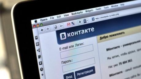 Проблемы с доступом к серверам сервисов Вконтакте.
