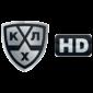 КХЛ-HD