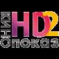 Кинопоказ-HD2
