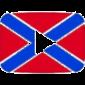 Новороссия-ТВ-HD