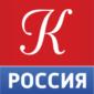 Россия-К
