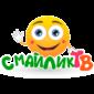 Смайлик-ТВ-HD