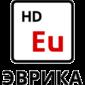 Эврика-HD