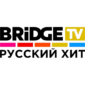 Bridge-TV-Русский-Хит (1)